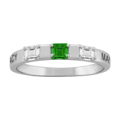 SQUARE PERSONALIZED RING